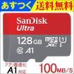 microSDXC 128GB SanDisk サンディスク  Ultra 100MB/...