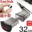 SanDisk USBメモリー 32GB Ultra Fit USB3.0対応 高速130MB/s 超小型 海外向けパッケージ品