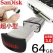 開店10周年記念一人2枚限定SanDisk USBメモリー 64GB Ultra Fit USB3.0対応 高速130MB/s 超小型 海外向けパッケージ品
