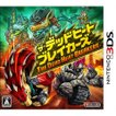 3DS【新品】 ザ・デッドヒート ブレイカーズ