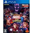 PS4【新品】 MARVEL VS. CAPCOM:INFINITE 〈特典同梱〉