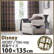 カーテン Disney ディズニー disney ミッキー トリムウェイ 既製 (約)幅100×丈135cm
