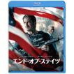 エンド・オブ・ステイツ ブルーレイ&DVDセット/ジェ...
