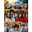 [先着特典付]HiGH&LOW THE WORST(通常版)【DVD】/志...
