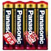 パナソニック アルカリ乾電池単4形 4本パック Panasonic LR03XJ/ 4SE 返品種別A