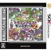 スクウェア・エニックス (3DS)アルティメット ヒッツ ドラゴンクエストモンスターズ2 イルとルカの不思議なふしぎな鍵 返品種別B