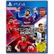 コナミデジタルエンタテインメント (PS4)eFootball ウ...