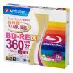 バーベイタム 2倍速対応BD-RE DL 5枚パック 50GB ワイ...
