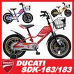 ドゥカティ 幼児自転車 SDK-183 18インチ イタリアバイクブランド ドゥカティーの幼児用自転車