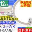 シーリングライト LED 12畳 CL12D-CF1 調光 照明器具 天井 アイリスオ ーヤマ
