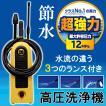 高圧洗浄機 FBN-606 アイリスオーヤマ
