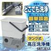 高圧洗浄機 タンク式 SBT-412 アイリスオーヤマ 人気