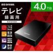 ハードディスク テレビ録画用 外付けハードディスク HDD 外付けHDD 4TB HD-IR4-V1 ブラック アイリスオーヤマ