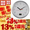 時計 バスクロック お風呂用クロック&温度計S HB-T09-S オーム電機