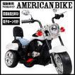 電動バイク 子供用 電動乗用バイク1501 TR1501