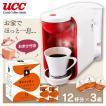 UCC カプセル式 コーヒーメーカー ドリップポッド DRIPPOD コーヒーメーカーDP2A+【36杯分】 専用カプセル 鑑定士の誇りリッチブレンド (D)