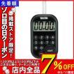タニタ デジタルタイマー100分計 TD-379 ブラック