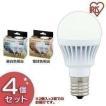LED電球 E17 全方向タイプ 60W形相当 LDA7N・L-G-E17/W-6T52P 昼白色・電球色 4個セット アイリスオーヤマ