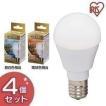 LED電球 E17 全方向タイプ 調光器対応 40W形相当 LDA5N・L-G-E17/W/D-4V1 昼白色・電球色 4個セット アイリスオーヤマ