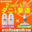 ふとん乾燥機カラリエ FK-C2 パールホワイト ピンク+強力ふとんクリーナー ダークシルバー IC-FAC3 アイリスオーヤマ