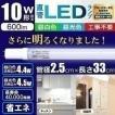 LED蛍光灯 10形 600lm 蛍光灯 グロー対応 工事不要 取付簡単 省エネ 節電 LED 直管ランプ LDG10T・4/6V2 アイリスオーヤマ IRISOHYAMA
