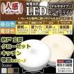 センサーライト 屋内 LED 照明 人感センサー 乾電池式...