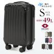 スーツケース キャリーケース キャリーバッグ 機内持ち込み Sサイズ 8輪キャスター 軽量 KD-SCK