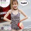 水着 レディース タンキニ モノキニ 体型カバー ワンピース ビキニ  可愛い  夏 3色 10代 20代 30代 韓国 小花柄