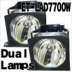 ET-LAD7700W (2灯セット)パナソニック プロジェクター用 汎用交換ランプ 送料無料 国内出荷 純正互換品 在庫納期1〜2営業日 欠品納期1週間〜