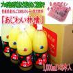 『あじわい林檎』(小分け袋6枚つき)青森県産りんご100%ストレートジュース「品種指定6本セット(1000ml×6)」-TSUGARU RINGO STATION-