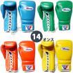 別注品 ウイニング ボクシンググローブ プロフェッショナル14オンス CO-MS-500