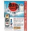 トランプ大統領のお土産に選ばれた日本酒 千福 加賀 純米吟醸 呉 海軍ご用達 護衛艦かがをモチーフの日本酒 話題の品
