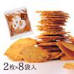 福太郎 めんべい(玉ねぎ入)(2枚×8袋)