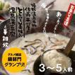 【佐嘉平川屋】佐嘉平川屋 温泉湯豆腐と佐嘉湯の華雑炊 (3〜5人前)【AZ-25】 冷蔵