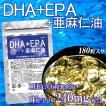 DHA+EPA+亜麻仁油 生カプセル ソフトタイプ