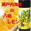 マルシマ 瀬戸内の風 はっさくレモンぽん酢 200ml