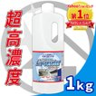 Air<Reseter(エアリセッター) エアコン洗浄剤 1000g 超強力 業務用 高濃度 油脂分解型アルカリ洗浄剤 AIG-R1000