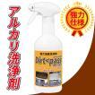 Dirt<Pass(ダートパス) 500g 強力 汚れ落とし 洗剤 キッチン、レンジフード、浴室の汚れ、油汚れ、皮脂汚れ専用 DT-PP500