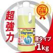 Clog<Pass(クロッグパス) 液タイプ 1000g パイプクリーナー 髪の毛など排水 管の詰まりを溶かすパイプ洗浄剤 PP-C1000