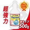 パイプクリーナー Clog<pass(クロッグパス)500g 液タイプ 髪の毛など排水 管の詰まりを溶かすパイプ洗浄剤 PP-C500