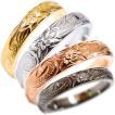 ハワイアンジュエリー 指輪 ステンレスリング sale