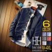 ボタンダウンシャツ メンズ 長袖 ストライプ カラフル カジュアル ファッション オシャレ