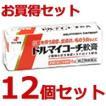 【送料無料】 ドルマイコーチ軟膏|6g入×12個セット|指定第2類医薬品|ゼリア新薬