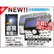 2個セット ガレージに 太陽光発電 自動点灯 NEW 24LED ソーラー LED ライト 人感センサー 照明 IP65 防水 防犯 日本語説明書付