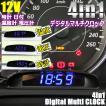 車載 4in1 時計 時刻 日付 温度 電圧 12V 多機能 お洒落 デジタル コンパクト 青色光 便利 日本語説明書付き