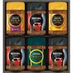 ネスカフェ プレミアムレギュラーソリュブルコーヒー 〈N35-A〉 〈豆4〉 インスタントコーヒー