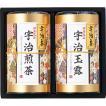 芳香園製茶 宇治銘茶詰合せ 〈HEU-402〉 〈A5〉 宇治茶 日本茶