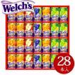 ジュース ギフト ウェルチ 100%果汁ギフト WS30N 210439077 のし 包装 メッセージカード 無料