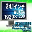 中古 24.1インチ ワイド 液晶モニター 三菱 Diamondcrysta WIDE RDT241W ノングレア 解像度1920×1200ドット(WUXGA) VGA端子×1 DVI端子×1