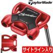 テーラーメイド TaylorMade SPIDER TOUR RED SMALL SL...